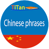 study Chinese phrases