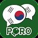 韓国語を学ぶ-リスニングとスピーキング