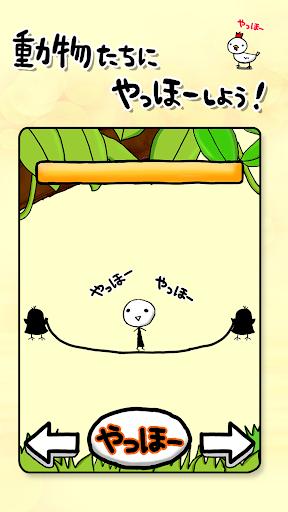 玩免費休閒APP|下載Yo-Hooo - Jump Rope app不用錢|硬是要APP