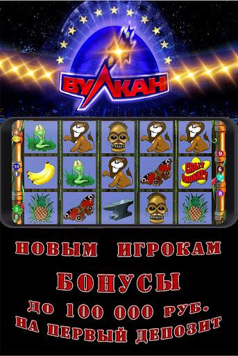 Игровые автоматы и слоты : Клуб удачи (онлайн) for PC