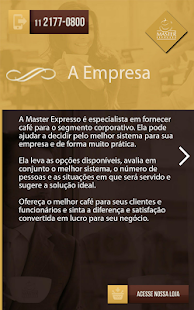 Master Expresso- screenshot thumbnail