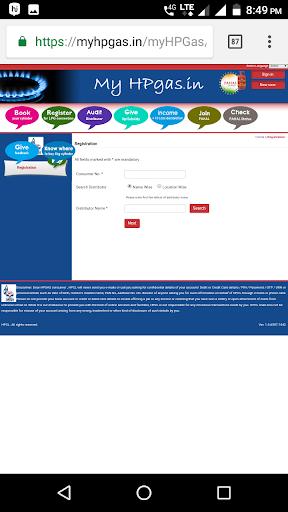 LPG Gas Booking 1.0 screenshots 3