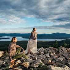 Wedding photographer Marina Klipacheva (MaryChe). Photo of 10.04.2018