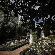 Hochzeitsfotograf Dennis Frasch (Frasch). Foto vom 04.02.2019