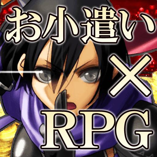 お小遣い×RPG!本格的なRPGを楽しみながらお小遣いを稼ごう!【Card RPG】