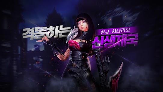 Blade & Soul M Mod Apk 1