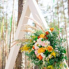 Wedding photographer Viktor Oleynikov (viktoroleinikov). Photo of 18.10.2018