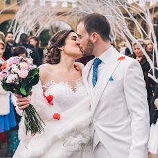 Wedding photographer Elias Gonzalez (eliasgonzalez). Photo of 07.02.2019