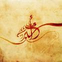 Esma-ül Hüsna icon