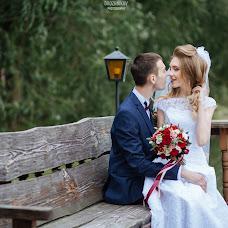 Wedding photographer Maksim Drozhnikov (MaximFoto). Photo of 28.09.2017