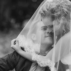 Wedding photographer Andrey Kuzmich (Ku87). Photo of 03.04.2014