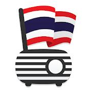 วิทยุออนไลน์ Radio Thailand