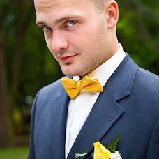 Wedding photographer Danuta Loyka (Danuta). Photo of 08.05.2017
