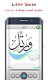 screenshot of Koran Read &MP3 30 Juz Offline