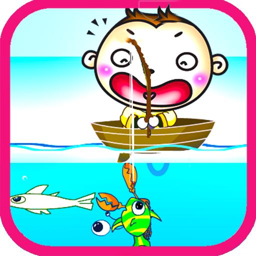 เกมตกปลาทะเล