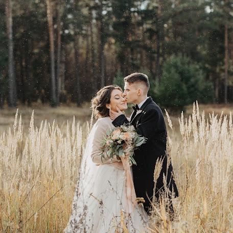Wedding photographer Evgeniy Karimov (p4photo). Photo of 14.02.2018