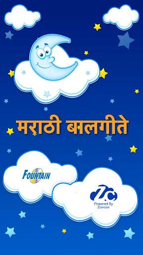 Marathi Balgeete Video Songs App Report on Mobile Action