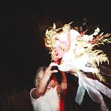 Wedding photographer Katya Nikolaeva (katenikolaeva). Photo of 11.01.2017