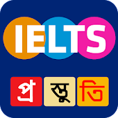 IELTS Preparation in bangla
