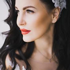 Wedding photographer Anastasiya Klubova (nastyaklubova92). Photo of 24.04.2017