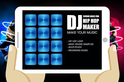 DJ嘻哈机声低音垫