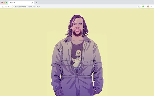 Rory McCann New Tab Page Custom Wallpaper HD