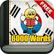 Learn Korean - 6000 Words - FunEasyLearn image