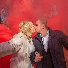 Wedding photographer Zhenya Brayd (Dikkens). Photo of 11.12.2014