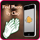 Find Phone By Clap Download for PC Windows 10/8/7
