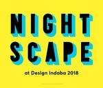 Nightscape at Design Indaba 2018 : Design Indaba Festival