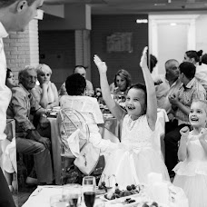 Wedding photographer Artem Kononov (feelthephoto). Photo of 16.09.2018