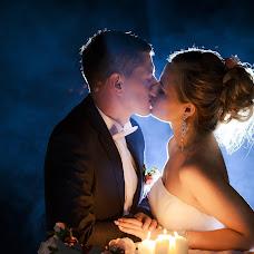 Wedding photographer Yuriy Velitchenko (HappyMrMs). Photo of 04.10.2016