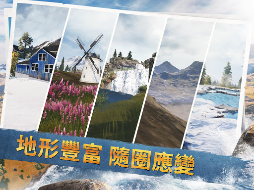 PUBG MOBILEuff1au7d55u5730u6c42u751fM apkmr screenshots 12