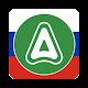 АДАМА – Каталог СЗР Download on Windows