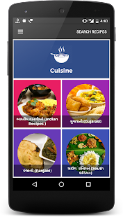 Recipes in Gujarati 2017 Best App
