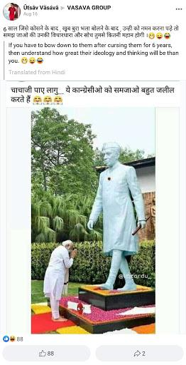 C:\Users\Lenovo\Desktop\FC\Modi bowing to Nehru.jpg