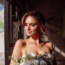 Wedding photographer Ekaterina Plotnikova (Pampina). Photo of 06.09.2018