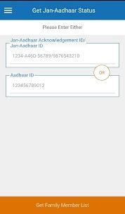 Jan Aadhaar App Latest Version  Download For Android 1