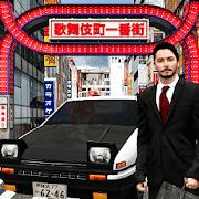 Tokyo Commute Driving Car Simulator MOD APK 0.6 (All Cars Unlocked)