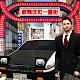 Tokyo Commute Driving Car Simulator