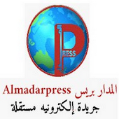 almadarpress المدار بريس