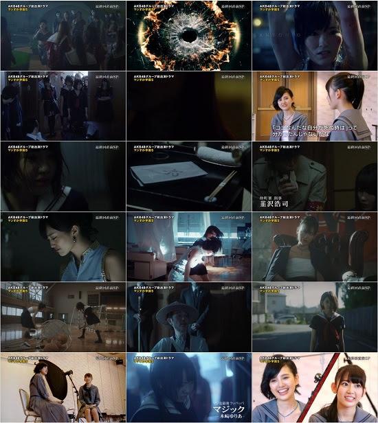 (TV-Variety)(720p) Hulu独占配信ドラマ マジすか学園5 最終回直前!地上波ちょっとだけ先出しSP 151024