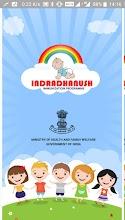 NHP Indradhanush Immunization screenshot thumbnail