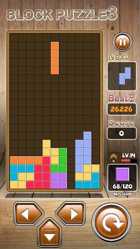 Block Puzzle 3 : Classic Brick 1.4.0 screenshots 7