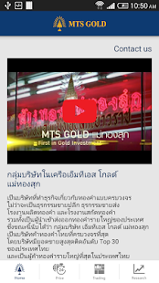 MTSGOLD- screenshot thumbnail