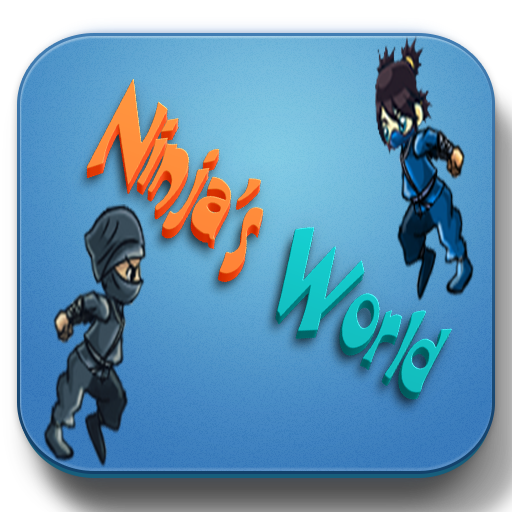 冒險App|Ninja's LOGO-3C達人阿輝的APP