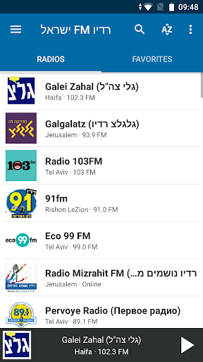 Radio FM Israel 8.4 screenshots 1