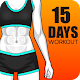 Download Weight Loss in 15 days, Belly Lose Fat For PC Windows and Mac