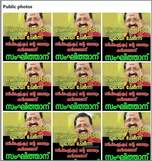 screenshot-www.facebook.com-2021.02.02-15_14_54.png