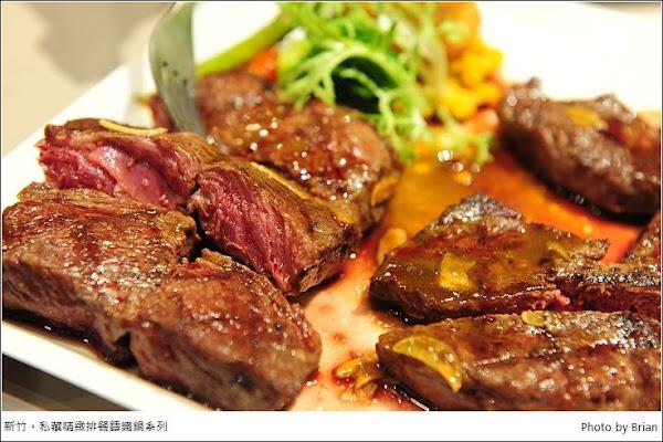 新竹私藏精緻排餐鑄鐵鍋。巨城附近三民路綠園道美食餐廳